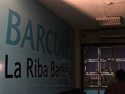 Islamic Finance in Kenya – A look at Barclays Islamic Banking services in Kenya