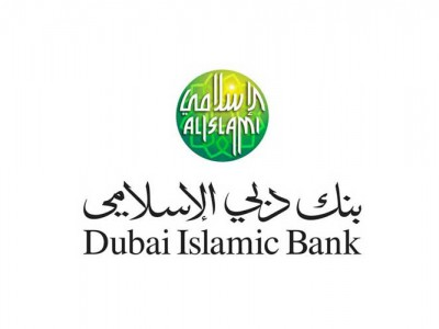 The Wajaha Private Bank Account from Dubai Islamic Bank