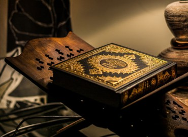 islamic finance pakistan Jeddah over the past decade, financial technology widely referred to as fintech has grown primarily due to growing internet access worldwide and the emergence of smartphones and apps.