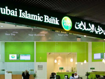 Dubai-Islamic-Bank