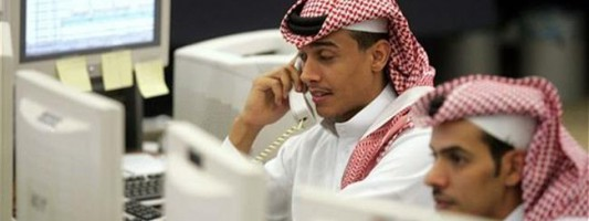 Saudi Stock Exchange Traders