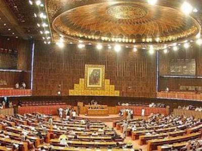 Sindh Parliament