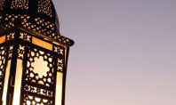 Sukuk and Islamic Finance Structures