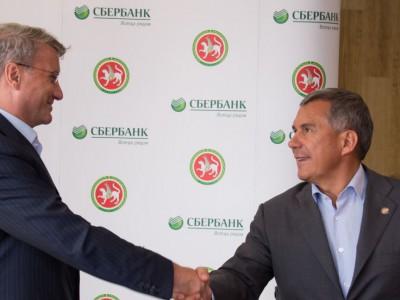 Tatarstan and Sberbank
