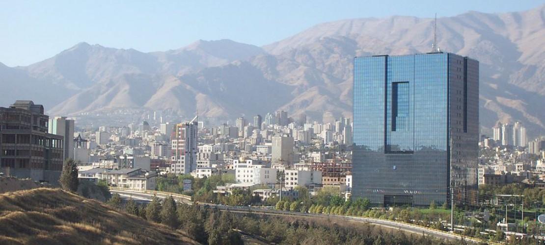 Central Bank of Iran in Tehran - Ensie and Matthias - Flicker