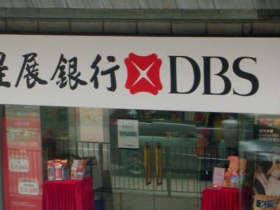 DBS Move Signals Islamic Products Maturity