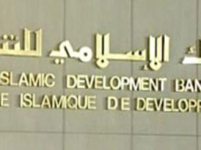 Italian SME's access to Islamic Financing Discussed at IDB Meeting