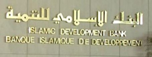 Islamic Development Bank aims for $2.5bn Mega Sukuk