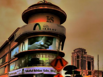 Takaful: Growing from Strength to Strength