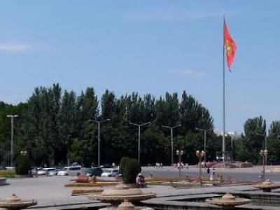 Islamic Microfinance in Kyrgyzstan