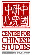 Centre for Chinese Studies - South Africa