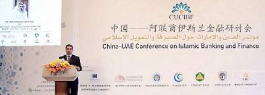 Islamic Finance as a Tool of Chinese Financial Diplomacy