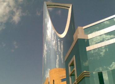 Saudi Arabia Bank Deposits Turn Negative