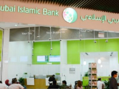 """The """"Black Magic"""" Playboy who took Dubai Islamic Bank to brink of Collapse"""