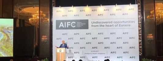 Astana Forum discusses linking International Islamic Finance