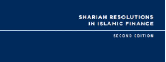 Bank Negara Malaysia Sharia Resolutions in Islamic Finance Second Edition