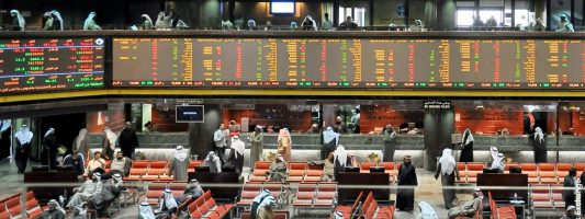 Sukuk that went Bust