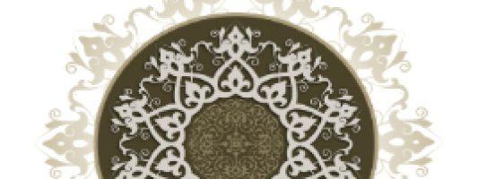 AAOIFI Shariah Standard on Gold